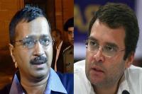 आप-कांग्रेस गठबंधन को लेकर अब राहुल गांधी का इंतजार