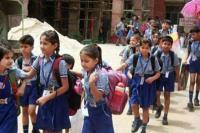 सरकारी जमीनों पर चल रहे स्कूलों में दाखिले का ड्रॉ घोषित