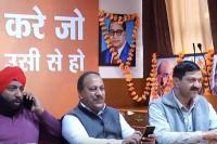 BJP ने कांग्रेस की रैली को लेकर व्यक्त की प्रतिक्रिया, कहा- राहुल गांधी ने किया अमर्यादित भाषा का प्रयोग