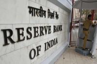 IDBI बैंक का नाम बदलने के पक्ष में नहीं RBI
