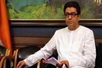 महाराष्ट्र में MNS ने किया लोकसभा चुनाव न लड़ने का ऐलान