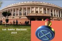 गत लोकसभा चुनाव में वोट प्रतिशत के बने थे कई रिकार्ड