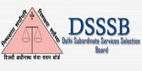DSSSB परीक्षा पास करने के बाद भी नहीं मिली नौकरी