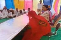 MLA ने महिला सरपंच का किया अपमान, कुर्सी से उठाकर बैठाया जमीन पर(Video)