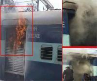 बर्निंग ट्रेन बनी बाघ एक्सप्रेस, कोच में धुंआ पहुंचने पर यात्रियों में मची चीख-पुकार