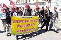 विभिन्न मुद्दों को लेकर सड़कों पर किसान सभा, अनदेखी के लगाए आरोप (Video)