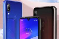 शाओमी ने गोरिल्ला ग्लास 5 की प्रोटेक्शन के साथ लांच किया रेडमी 7 स्मार्टफोन, ये हैं फीचर्स