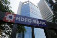 एचडीएफसी बैंक को वैल्यूएशन चिंता नहीं है, शेयरों में होगी बढ़त