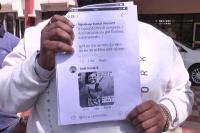 राहुल गांधी को लेकर आपत्तिजनक पोस्ट डालने पर कांग्रेस ने की पुलिस में शिकायत