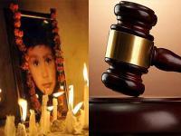 युग हत्याकांड में सजा-ए-मौत के पुष्टिकरण पर टली सुनवाई