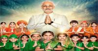 फिल्म ''PM नरेन्द्र मोदी'' का नया पोस्टर आउट, अब चुनाव से पहले होगी रिलीज