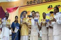 कांग्रेस की सहयोगी DMK का वादा- सत्ता में आते ही राजीव के हत्यारों को कर देंगे रिहा