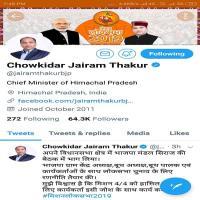 हिमाचल के CM जयराम सहित कई बड़े BJP नेता भी ट्विटर पर बने 'चौकीदार'
