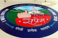मंडी जिला प्रशासन ने शुरू किया ''सप्रेम'' अभियान, DC ऋग्वेद ठाकुर ने दी हरी झंडी