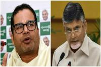 आंध्र प्रदेश के CM का बयान- 'बिहारी डकैत' प्रशांत किशोर ने आंध्र में लाखों वोट कटवा दिए