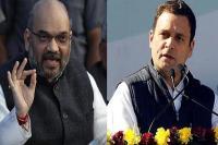 अमित शाह ने इंजीनियरों की गिरफ्तारी को लेकर राहुल गांधी पर साधा निशाना