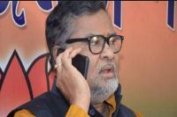 त्रिपुरा भाजपा को बड़ा झटका, पार्टी उपाध्यक्ष सुबल भौमिक कांग्रेस में शामिल