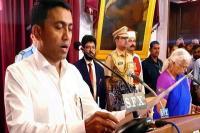 गोवा विधानसभा में भाजपा सरकार का फ्लाेर टेस्ट आज  (पढ़ें 20 मार्च की खास खबरें)