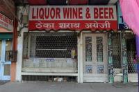 चुनाव आयोग ने पंजाब में शराब ठेकों के ड्रा की दी मंजूरी
