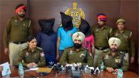 ऑनलाइन ठगी करने वाले गिरोह का पर्दाफाश, तीन सदस्य राजस्थान से किए गिरफ्तार
