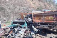 भीषण सड़क हादसाः रामगढ़ में 3 वाहनों की भिडंत में 6 लोगों की मौत, 10 से अधिक लोग घायल