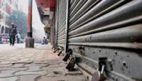 अलगाववादियों के बंद के कारण कश्मीर में जनजीवन प्रभावित