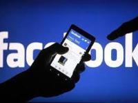 नौकरानी ने मालिकन व बच्चे की तस्वीरें फेसबुक पर की पोस्ट, जाना पड़ा जेल