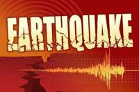 तुर्की में 5.5 तीव्रता का भूकंप