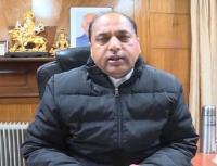CM जयराम ने दी प्रदेशवासियों को होली की बधाई (Watch Video)