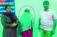 जान से मारने की धमकी देने वाली महिला गिरफ्तार