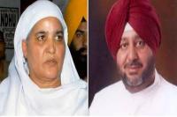 खडूर साहिब में बीबी जागीर कौर के मुकाबले कांग्रेस के डिम्पा का नाम लगभग तय!