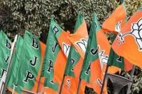 ओडिशा विधानसभा चुनाव के लिए बीजेपी ने जारी की 100 उम्मीदवारों की लिस्ट