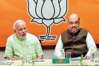बीजेपी की केंद्रीय चुनाव समिति की बैठक आज(पढ़ें 22 मार्च की खास खबरें)