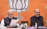 लोकसभा चुनाव : भाजपा ने जारी की पांच सीटों पर उम्मीदवारों की सूची