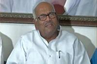 लोकसभा चुनावः JDU का बयान- बिहार NDA के उम्मीदवारों की घोषणा 24 मार्च से पहले हो जाएगी
