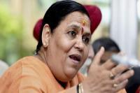 उमा भारती का ऐलान, नहीं लड़ेंगीं लोकसभा चुनाव