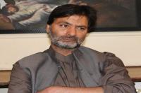 मोदी सरकार का कश्मीर में बड़ा एक्शन,यासीन मलिक के JKLF को किया बैन