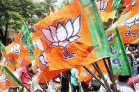 विधानसभा चुनावः बीजेपी ने जारी की 2 राज्यों के उम्मीदवारों की सूची