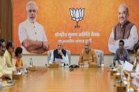 भाजपा केंद्रीय चुनाव समिति की बैठक खत्म, पांच राज्यों को लेकर हुई चर्चा