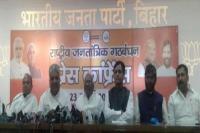 बिहार NDA में हुआ उम्मीदवारों के नामों का ऐलान, शत्रुघ्न का कटा टिकट