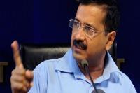 BJP पर भड़के केजरीवाल, हिटलर से की PM मोदी की तुलना