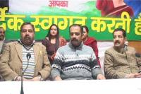 लोकसभा चुनावों को सक्रिय हुई कांग्रेस, कसुम्पटी में विधायक ने कार्यकर्ताओं को दिए टिप्स