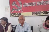 सीट बंटवारे से नाखुश भाकपा माले, बिहार महागठबंधन से अलग होकर चुनाव लड़ने का किया ऐलान