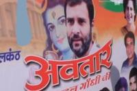 राहुल के शिव अवतार पोस्टर पर BJP विधायक का तंज, कहा- शिव अवतार हैं तो जहर पीकर दिखाएं