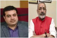 Lok Sabha Election 2019: गिरिराज की जगह इस बाहुबली नेता के छोटे भाई नवादा से अजमाएंगे किस्मत