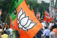 झारखंड की 10 सीटों के लिए भाजपा के उम्मीदवार घोषित, खूंटी से अर्जुन मुंडा उम्मीदवार
