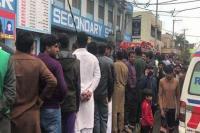 पाकिस्तान में स्कूल की दीवार गिरने से 6 लोगों की मौत