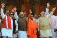 भाजपा शुरू करेगी चुनावी अभियान, यूपी में नौ जनसभाएं आज (पढे़ं 24 मार्च की खास खबरें)