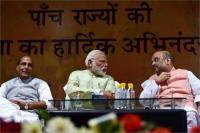 मिशन 2019: आज से BJP की विजय संकल्प सभा, ताबड़तोड़ रैलियां करेंगे दिग्गज नेता