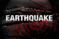 इंडोनेशिया में 6.1 तीव्रता के भूकंप के झटके